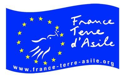 Политическое убежище во Франции